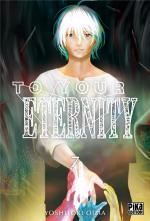 Des vies avec mon ennemi.  To your eternity 7