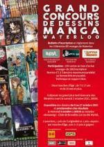 Remise des prix du grand concours de dessins Manga Waterloo 2021