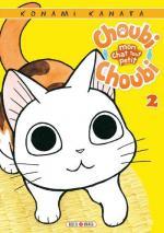 Choubi-Choubi mon chat pour la vie 3 VS Choubi-Choubi mon chat tout petit 2