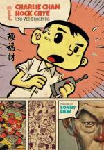 Les éditions Urban Comics au festival d'Angoulême, trois auteurs et trois albums en sélection