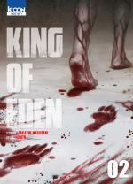 Entre Walking Dead et Le seigneur des anneaux, le grand écart de :  King of Eden 2